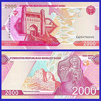 Dinamarca - Moneda 1 Corona 1963