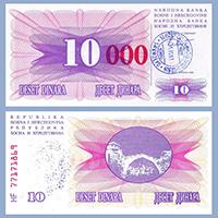 Indonesia - 2 y 1/2 Rupias 1961