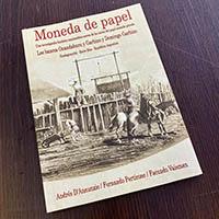 Zimbabue - Billete 5 Dólares 2016