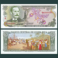 Singapur - Moneda 1 Dólar 1997