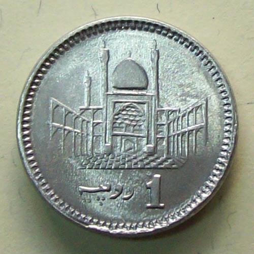 Pakistani Coins 2012 Pakistani Coins 1 Rupe...